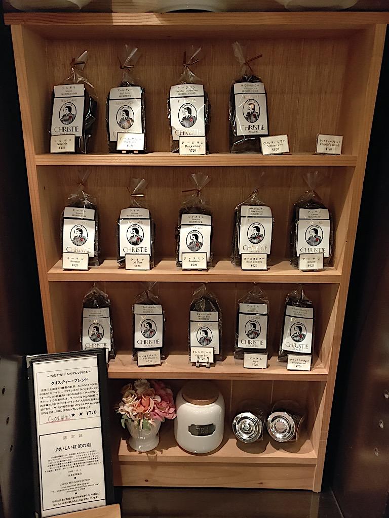 茶葉の販売コーナー