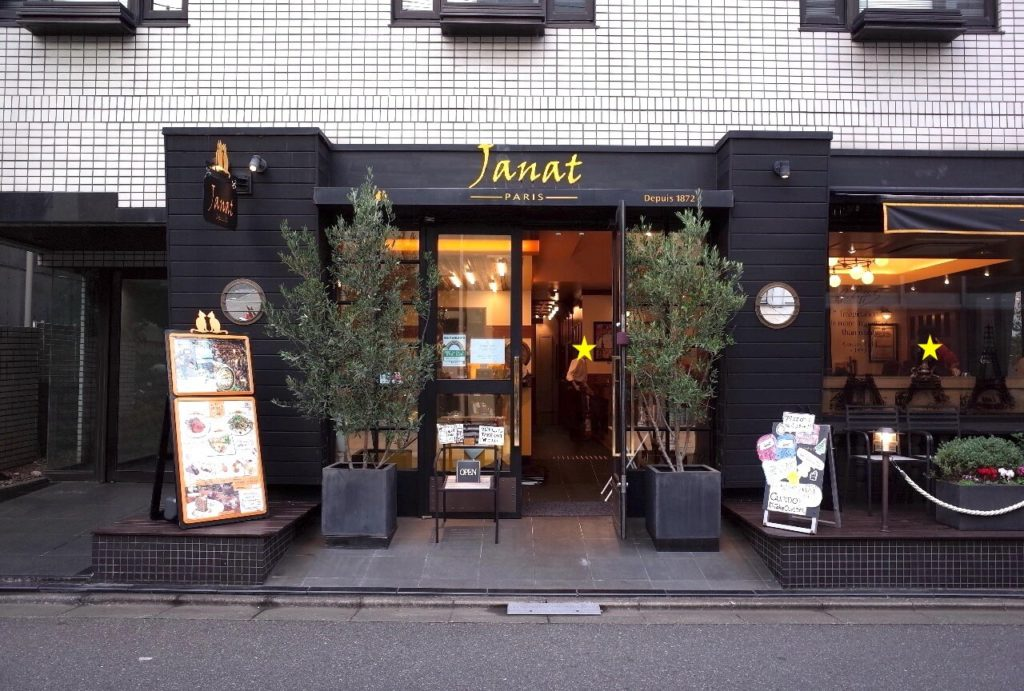 サロン ド テ ジャンナッツ(JANAT)さん入口