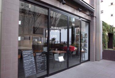 マーガレットハウエルショップアンドカフェさん