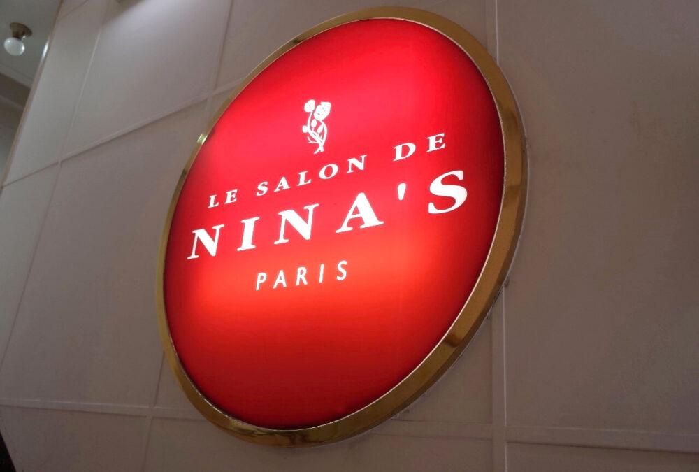 ル サロン ド ニナスさん