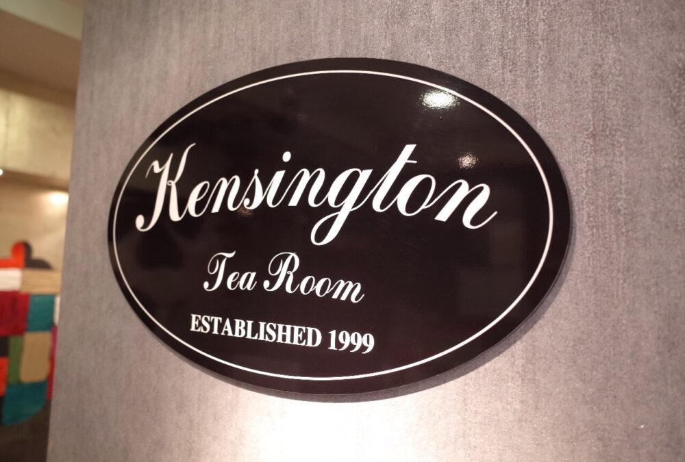 ケンジントンさんロゴ