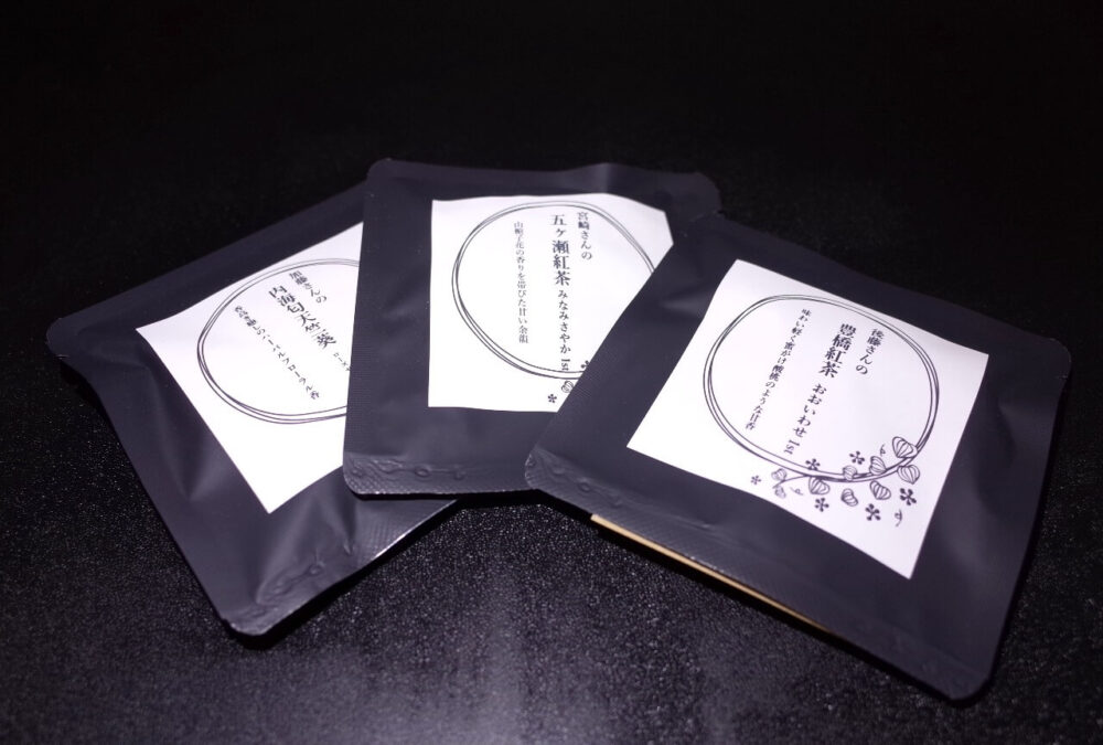 和紅茶と花茶