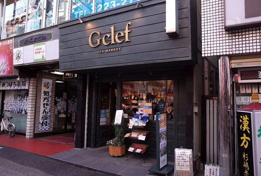 ジークレフ 高円寺店さん